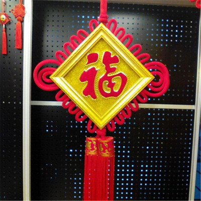 Latest picture frame character hongfu gold photo frames in Phnom Penh at the end of the word wholesale 40x40cm