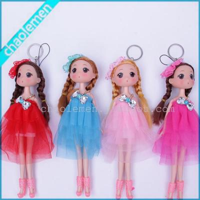 Hot explosion models of children creative gift doll wholesale wedding pendant confused doll plush toys factory