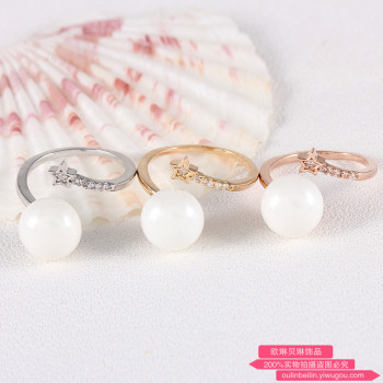 Pearl ring five female star diamond ring finger angle adjustable.