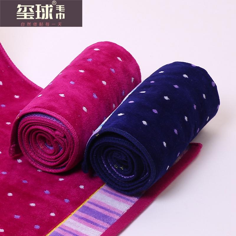 ホームファッションコットンタオルのビロードのmantianxingストライプのタオルを提供している製品を売っている