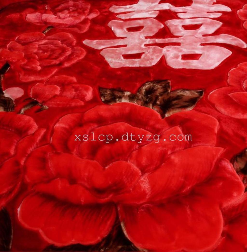 裕欣超柔婚庆拉舍尔毛毯