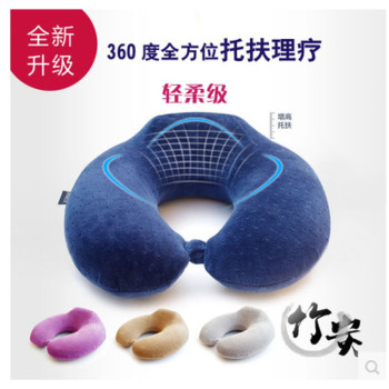 Updated version [charcoal] Office velvet travel u-pillow memory foam wholesale