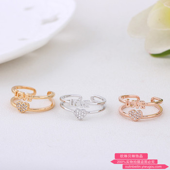 Love love fashion diamond double adjustable ring opening joint ring