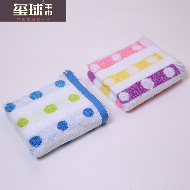 полотенце, полотенце полотенце подарок, если круг хлопка
