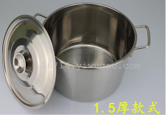 不锈钢桶汤桶,汤锅带盖201无磁不锈钢30cm-60cm