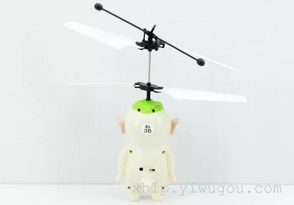 飞天胡巴感应飞行器 悬浮感应儿童玩具