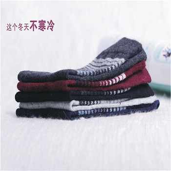 Fine wool socks stripe rabbit men cylinder wool socks thick warm wool socks socks