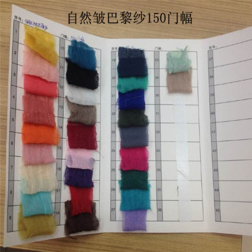 Cotton knitted fabric raw material factory direct export Paris yarn color