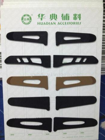 Bristle plastic apparel Velcro cuff, high-grade injection moulding and environmental protection