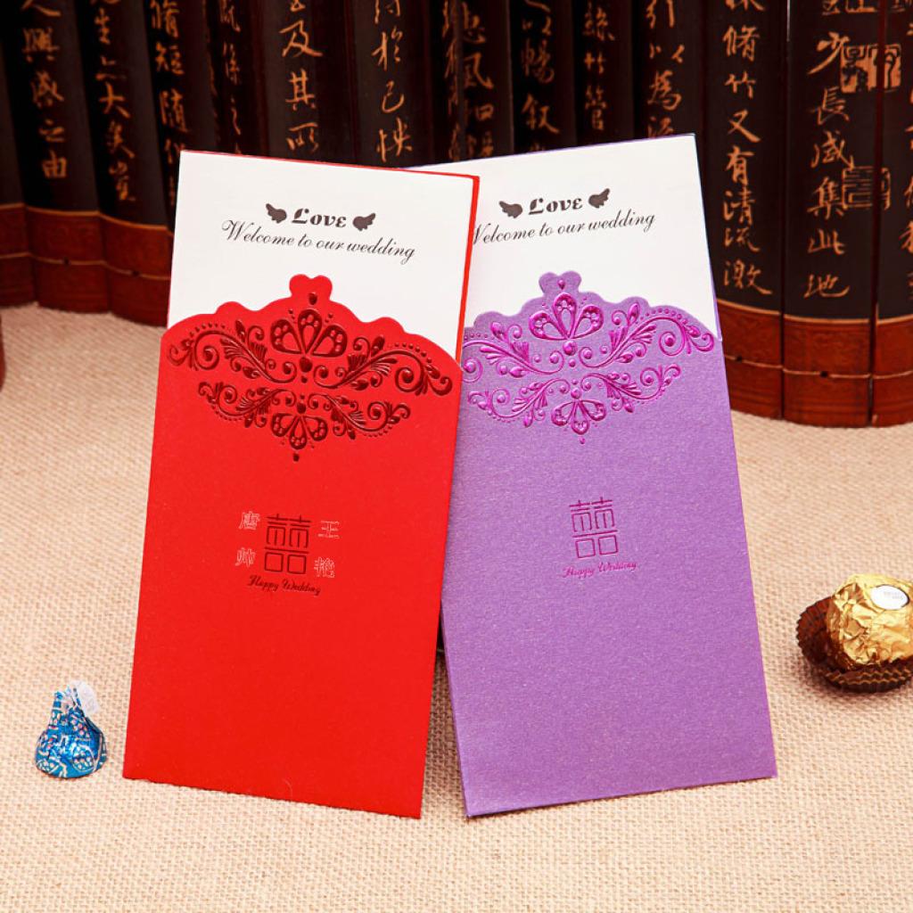 欧式红紫皇冠喜帖 立体浮雕花纹高档请柬
