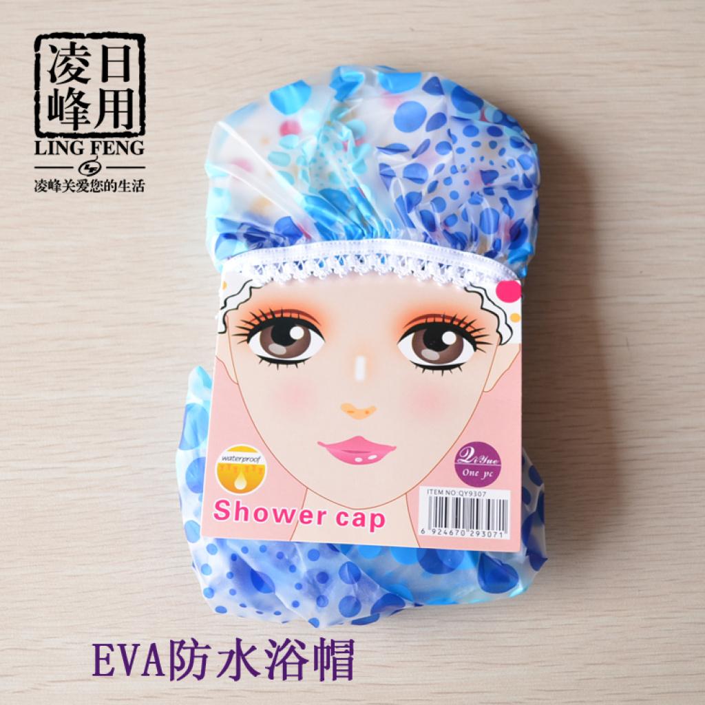 韩国创意eva防水浴帽 可爱卡通单个包装沐浴帽批发