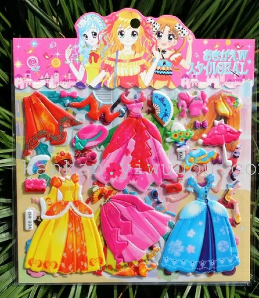 可爱双层女孩公主换装换衣服泡泡贴_康康贴纸_义乌城