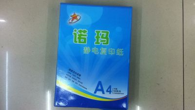 A4,70 g 80 g of photocopy paper, 160g white woodfree paper