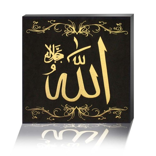 Muslim picture frame solid gilded plaque decorative painting fabric painting living rooms simple and modern paintings