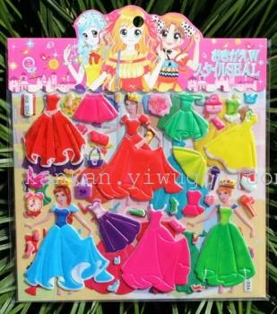 可爱双层女孩公主换装换衣服泡泡贴