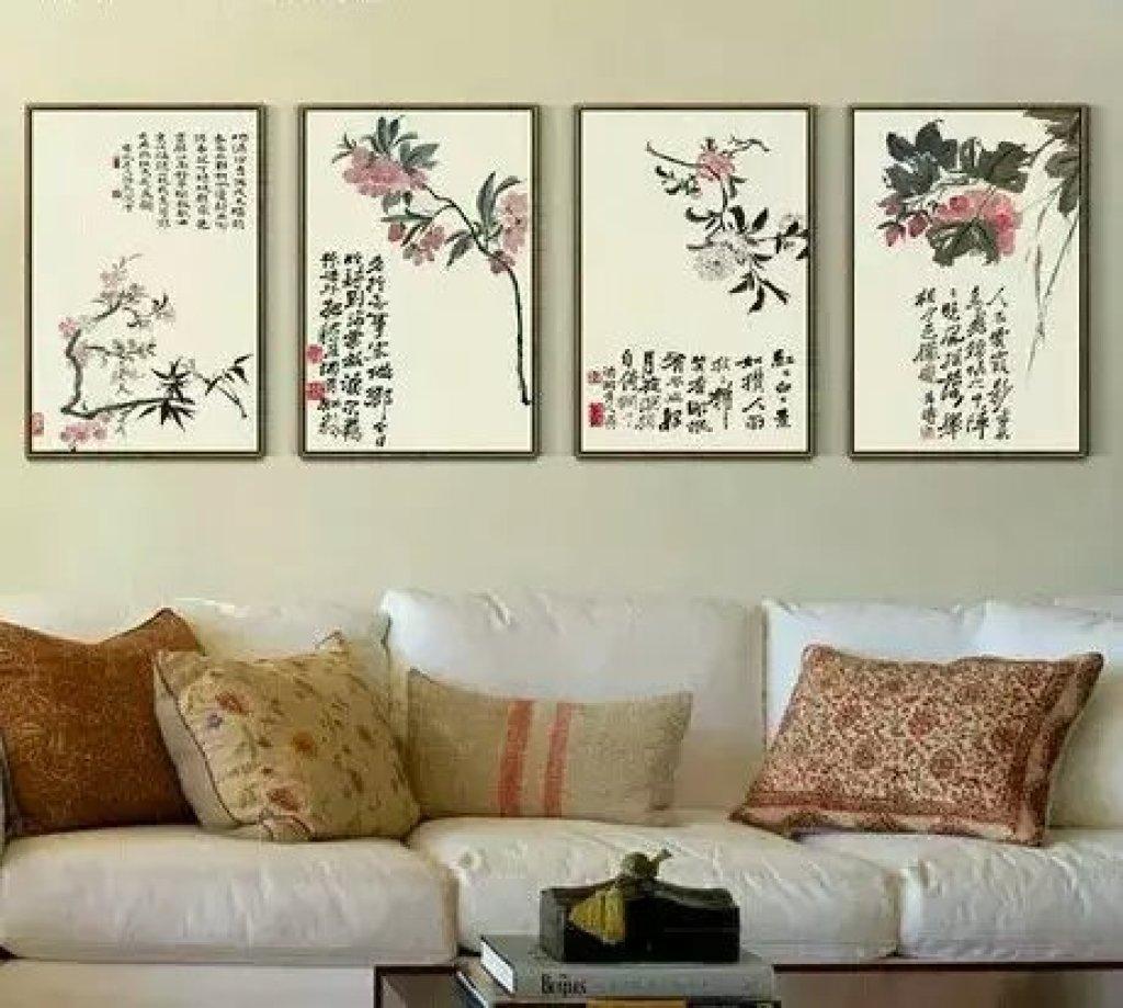 新中式客廳四聯裝飾畫沙發背景墻畫現代辦公室掛畫