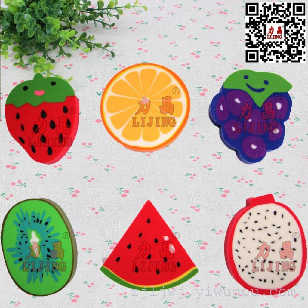 创意文具可爱大块水果大号造型橡皮擦 小学生奖品批发