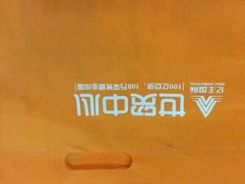 包装袋、定做无纺布袋、各种尺寸规格及大小
