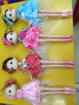 長い足の混乱した人形26 cm韓国プリンセスドールペンダント新