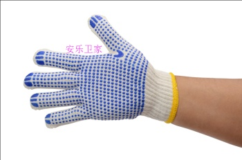 Working point of plastic dispensing 700 grams of cotton yarn gloves gloves gloves point gloves