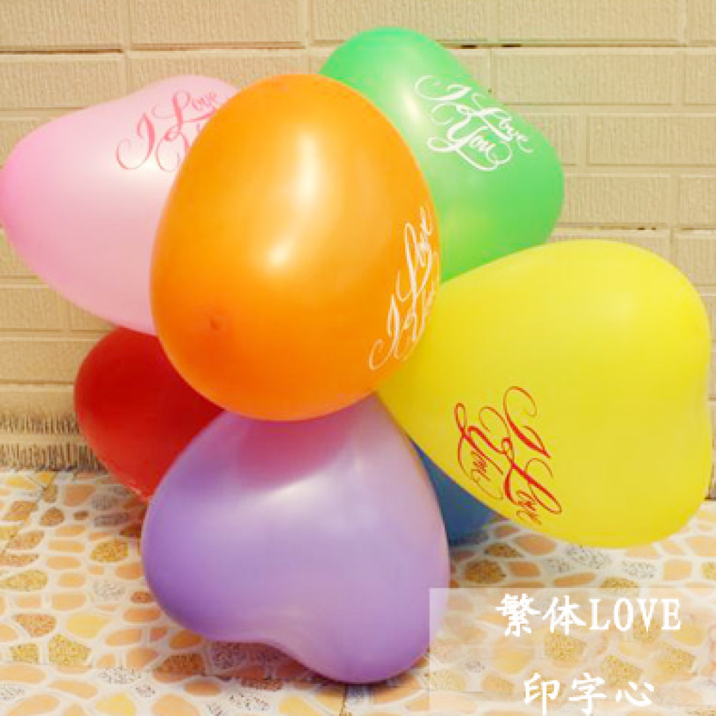 心形气球婚庆结婚布置心型气球iloveyou气球100装图片