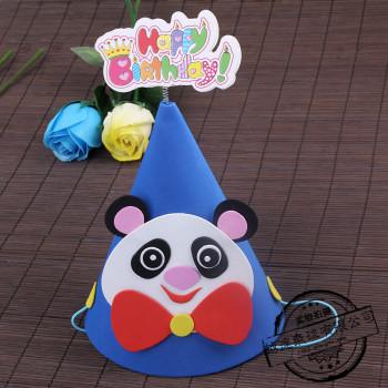 最新韩版儿童生日帽派对泡沫动物帽子节日用品