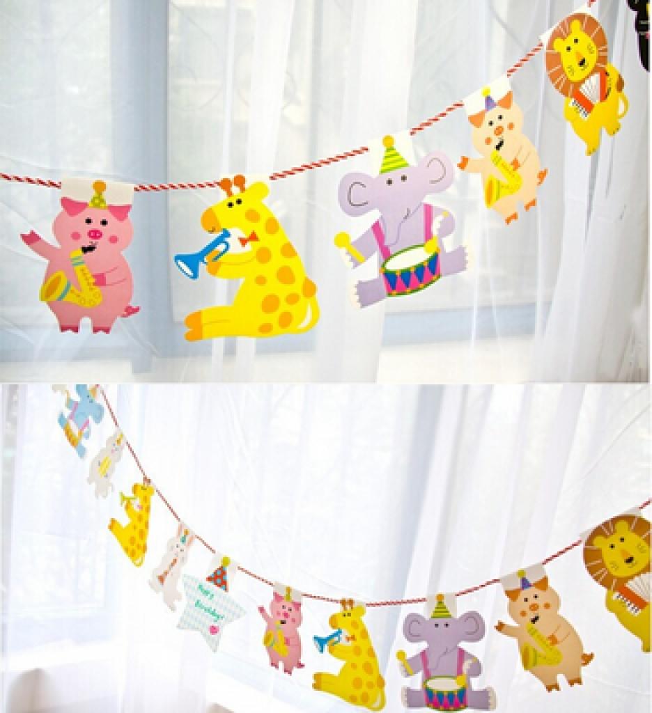 生日派对儿童节幼儿园装饰布置挂条拉花