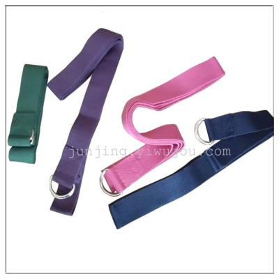 Manufacturers custom environmental health fitness equipment to pull the rope fitness belt Yoga