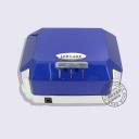 36w K2感应美甲机 光疗机