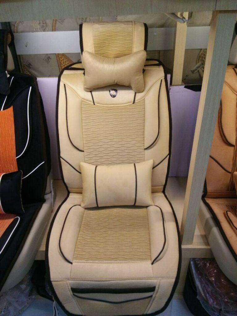 最新时尚毛绒汽车坐垫来袭心动的价格