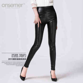 In 2015, Ms. Pu was thin and thick leather pants, women wear high waist pencil pants feet