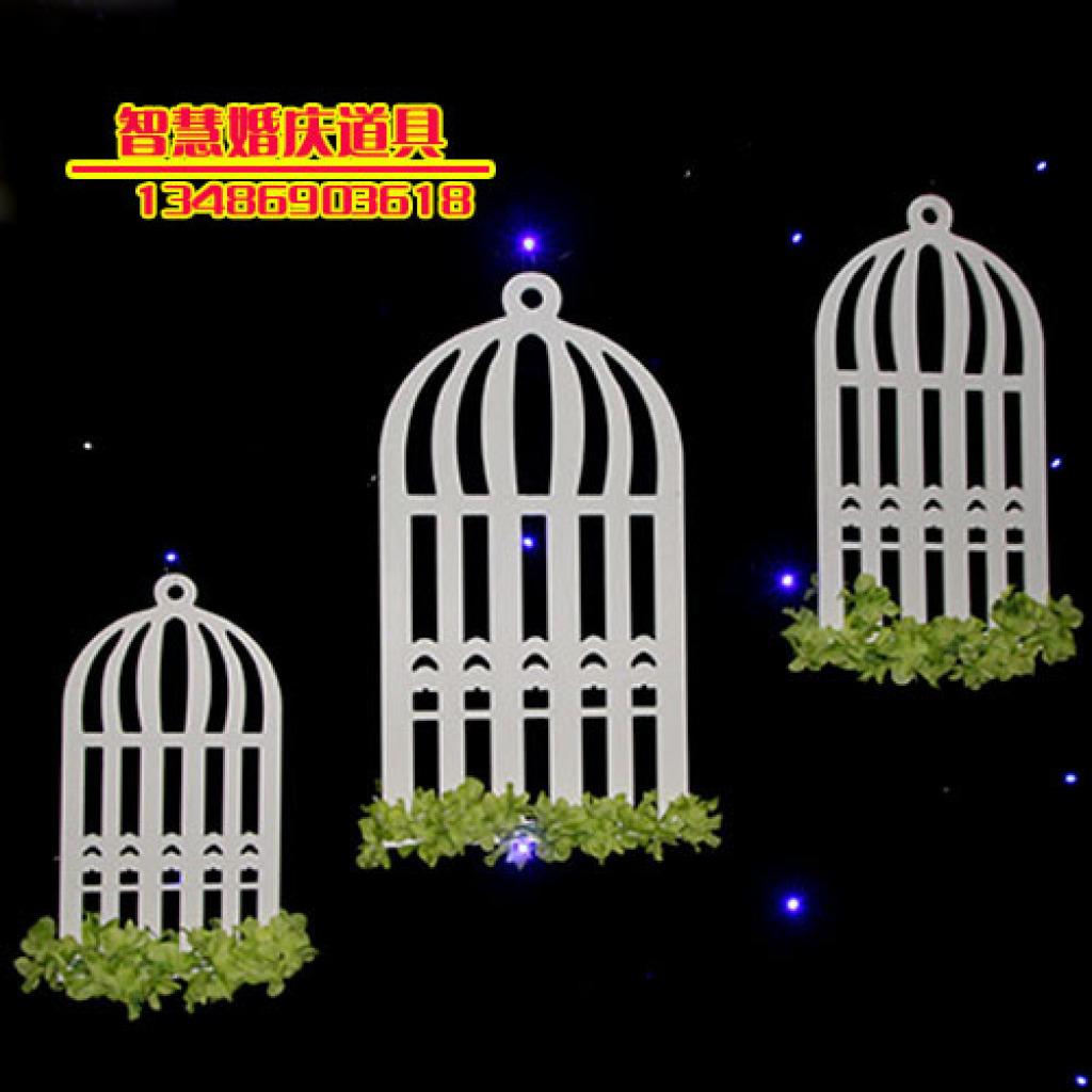 婚庆pvc板鸟笼背景舞台布置鸟笼三件套欧式花艺婚庆