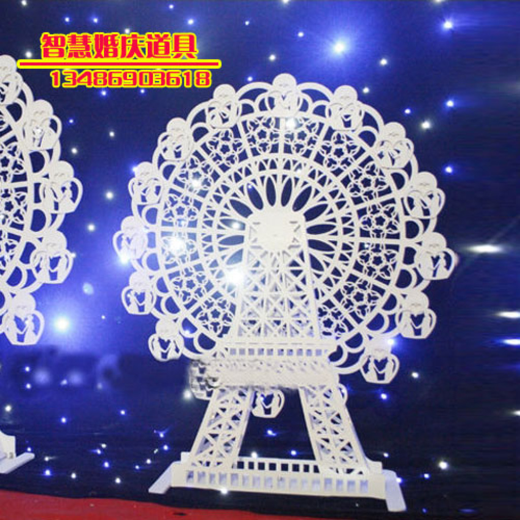新款婚庆道具雕花白色摩天轮主题婚礼摆件pvc星空幕布背景批