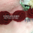 The wool lace up red spot lace up the Christmas gift