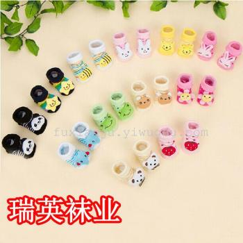 Cotton socks children cartoon baby socks Bao Baowa doll socks socks floor