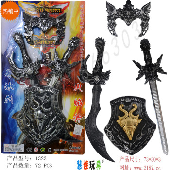 New hero alliance children DIY weapons sword and sword combination of educational toys factory direct wholesale
