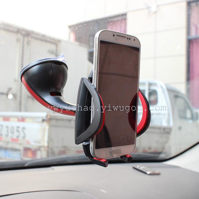 车载吸盘手机架360度旋转手机支架车载导航架
