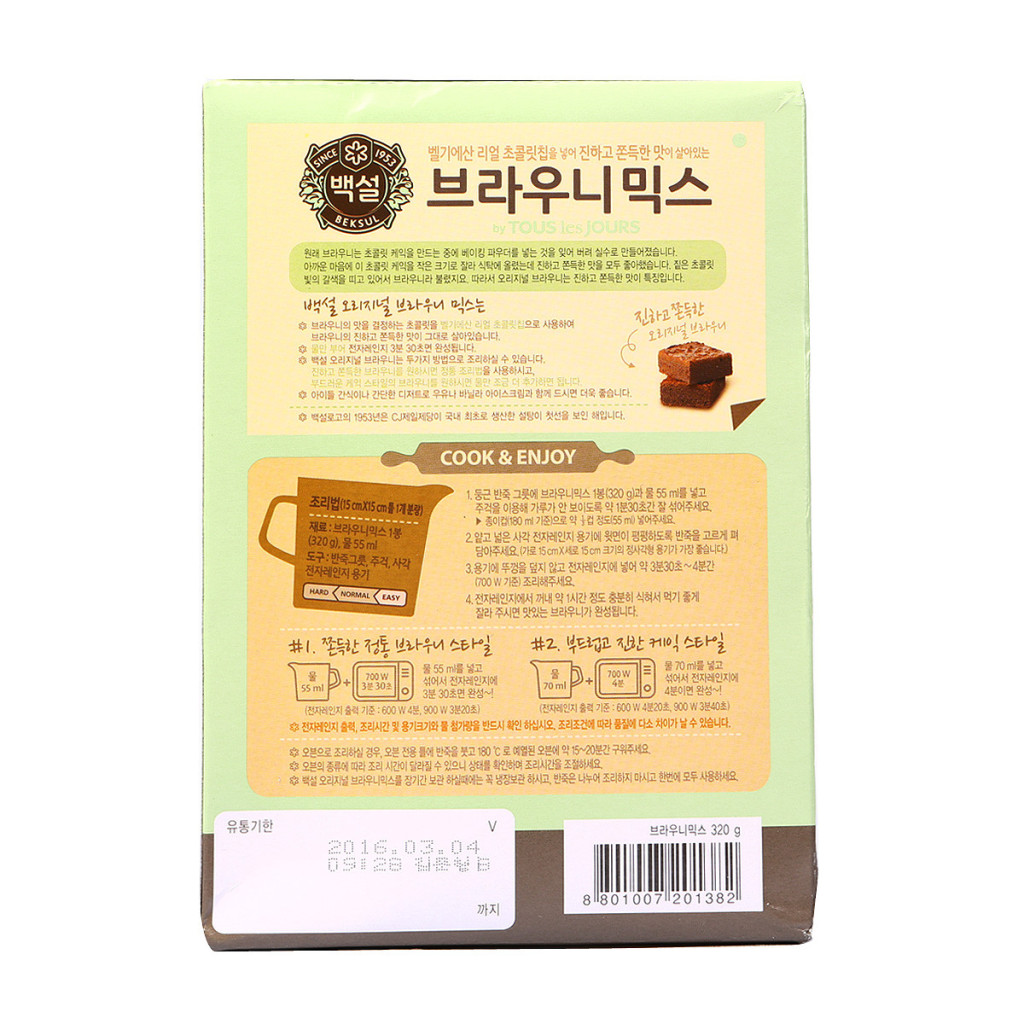 EMART海外 beksul蛋糕粉320g DIY巧克力蛋糕