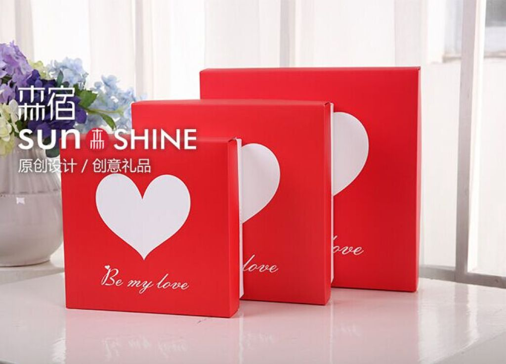 可爱卡通心形礼品盒送礼生日礼物盒包装盒纸盒s806小号