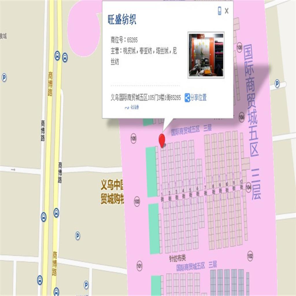 yuan revaluatin impact of the textile Yuan revaluatin impact of the textile industry in zhejiang province and countermeasures yuan revaluatin impact of the textile.