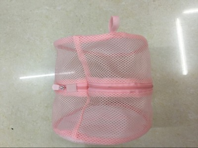 Double pink bra underwear socks toiletries bag to intnal