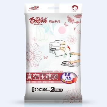 100エキスポプラストブティック印刷圧縮袋キルト綿毛布