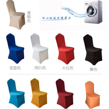 Padded stretch chair covers banquet celebration Hotel wedding chair covers covers for back of chairs