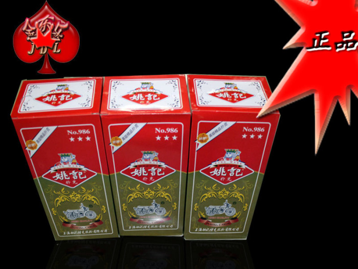 Supply Manufacturers Direct Authentic Shanghai Yaoji 986 Poker Large Amount Of Preferential