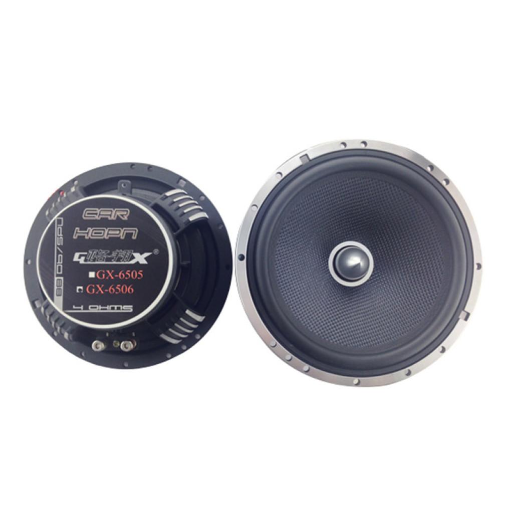 6寸优质圆形汽车套装喇叭扬声器6506