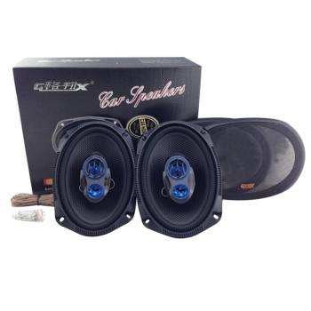 6*9寸椭圆形优质汽车喇叭同轴扬声器1625