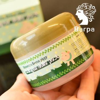 韩国Elizavecca Green Piggy猪皮胶原面膜
