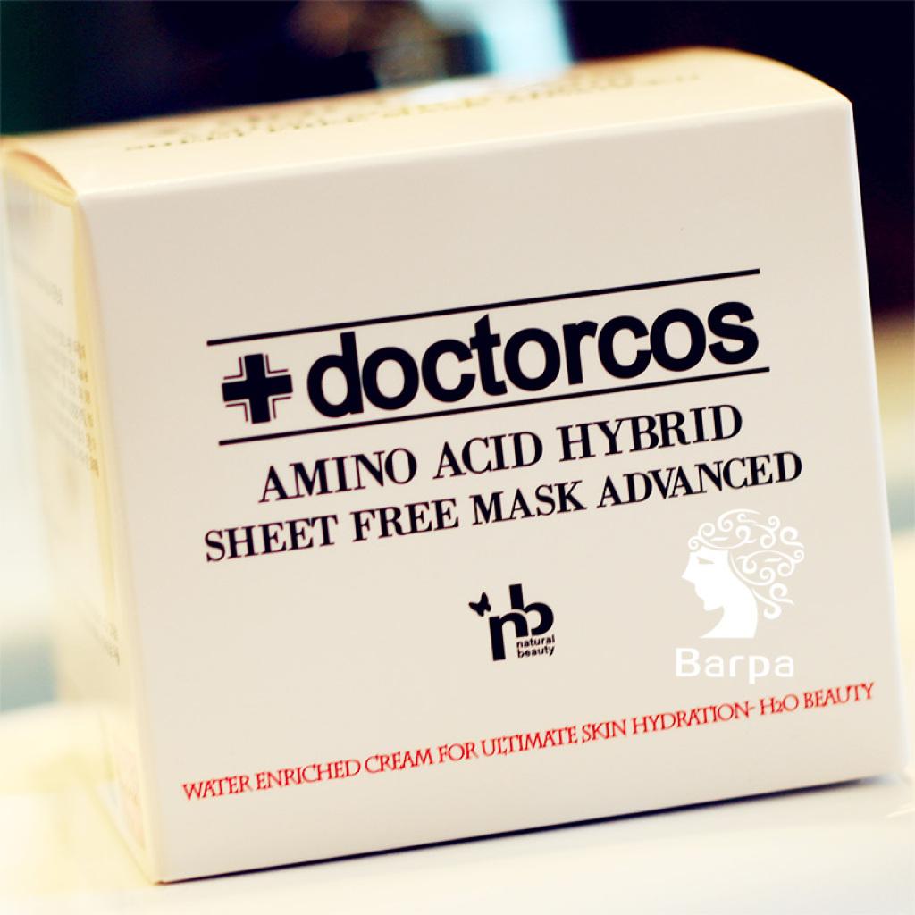 爆水神器Doctorcos氨基酸核糖美白睡眠面膜 免洗保湿