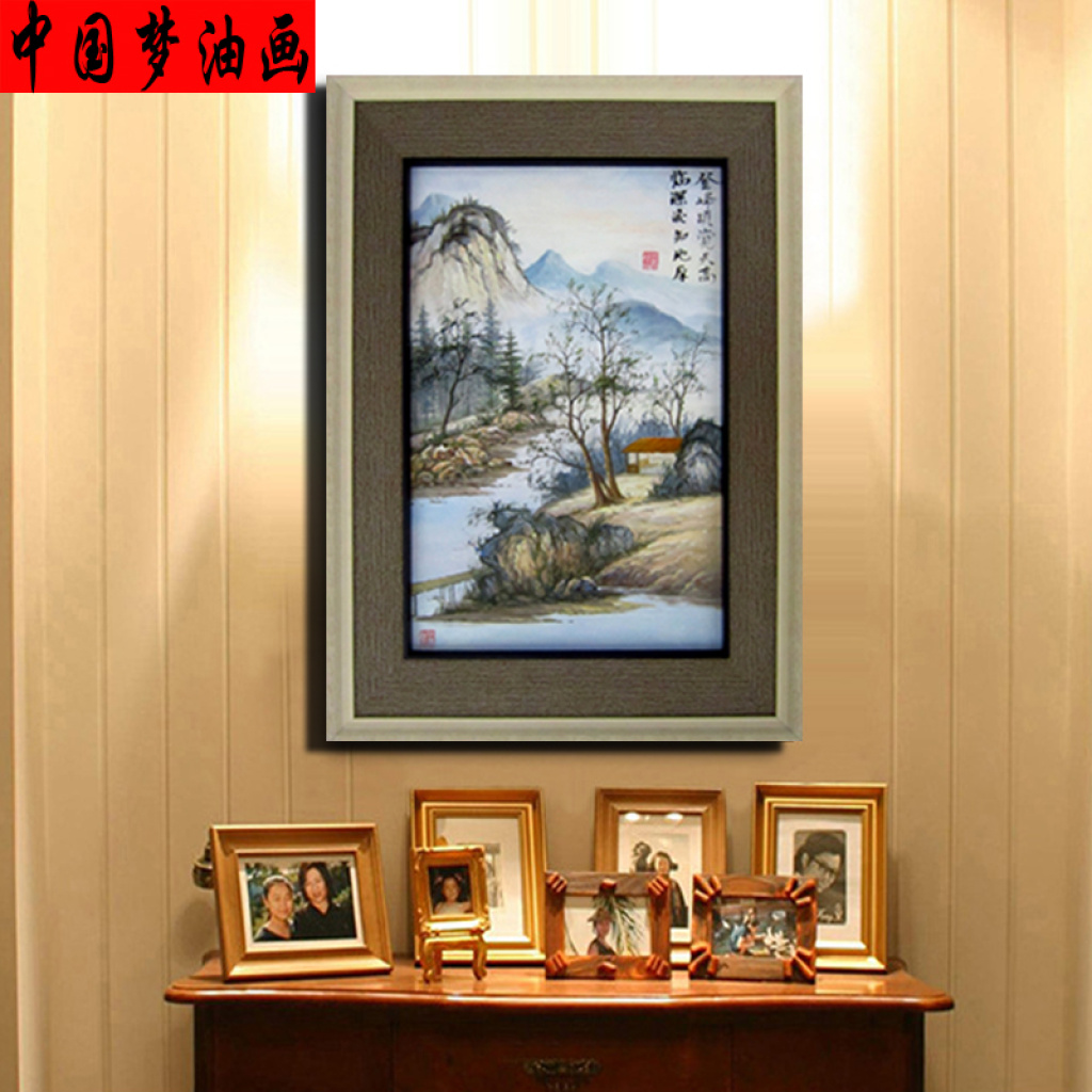中国梦客厅壁画装饰画手工中国式纯手绘风景油画
