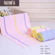 Cotton towel soft absorbent gift towel welfare labor insurance face towel ball ball towel